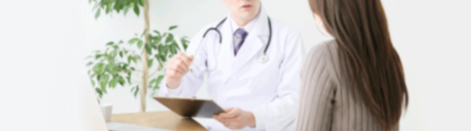 医療関係者の方へ