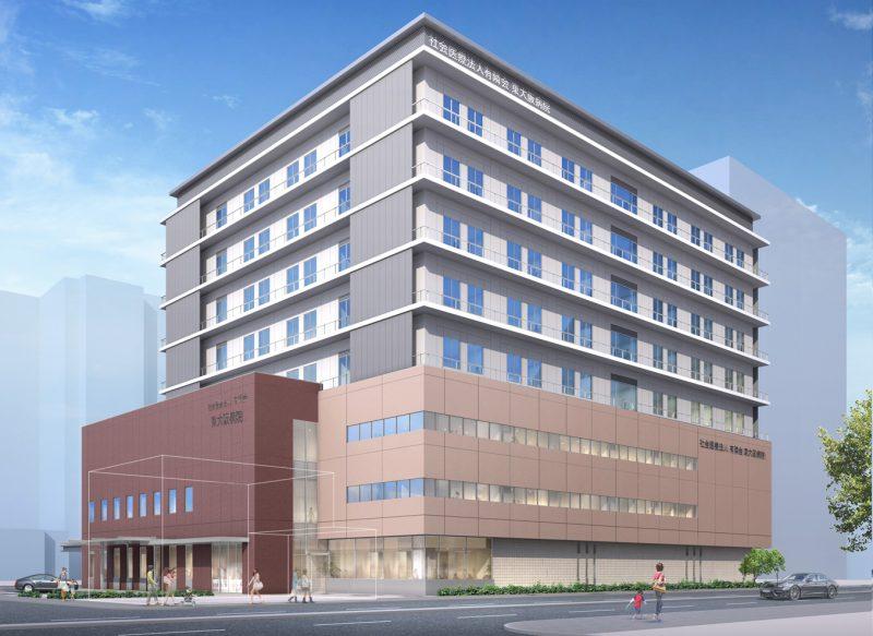 医療 東 センター 大阪