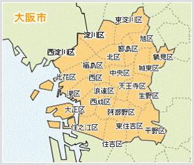 東大阪病院は大阪市内にある病院です!東大阪にはありません ...